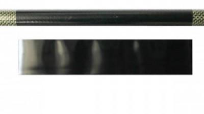 Ruk Sport Heat Shrink Sm 500X721